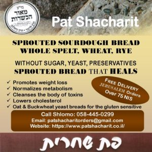Pat Shacharit sourdough  ad